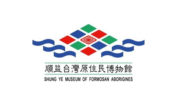 thumbnail_博物館logo(調整後英文小字)02140704-01